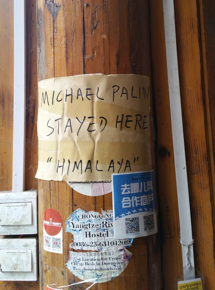Michael Palin apparently visited here - Episode5: Leaping Tigers, Naked Nagas - https://en.wikipedia.org/wiki/Himalaya_with_Michael_Palin
