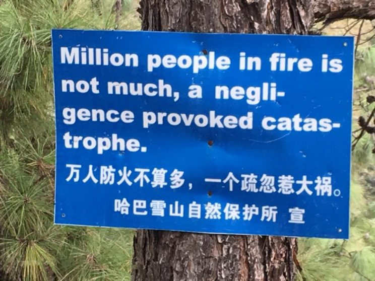 Tiger Leaping Gorge - Funny signs